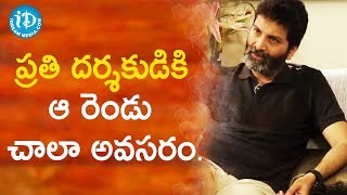 Director Trivikram Srinivas About Director Key Qualities | Viswanadhamrutham Episode 1 - IDREAMMOVIES