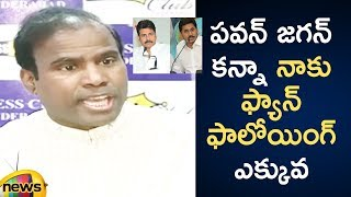 KA Paul Comments On Pawan Kalyan And YS Jagan | Paul Press Meet | AP CM Chandrababu | Mango News - MANGONEWS