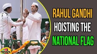 Rahul Gandhi Hoist Tricolour at Party Headquarters | 72 Independence Day | Mango News - MANGONEWS