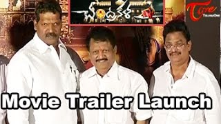 Chandrakala Movie Trailer Launch || Hansika || Raai Laxmi || Andrea Jeremiah - TELUGUONE