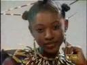 African Queen- 2 face Idibia