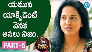Actress Yamuna Exclusive Interview Part #5 || Frankly With TNR || Talking Movies With iDream - IDREAMMOVIES