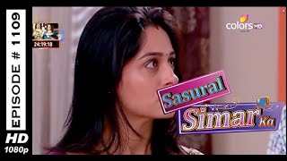Sasural Simar Ka : Episode 1413 - 28th February 2015