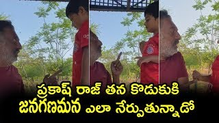 Prakash Raj Teaching Jana Gana Mana To His Son - RAJSHRITELUGU