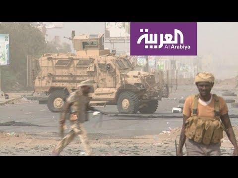العربية ترصد تقدم الشرعية الكبير في الحديدة