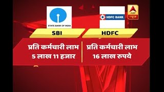 How Privatisation will help banks to tackle scams? - ABPNEWSTV