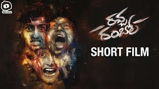 Racha Rambola Telugu Short Film | Latest Telugu 2018 Short Films | #RachaRambola | Khelpedia - YOUTUBE