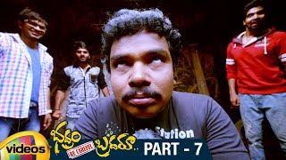 Bhadram Be Careful Brotheru Telugu Full Movie HD | Sampoornesh Babu | Hamida | Part 7 | Mango Videos - MANGOVIDEOS
