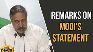 Anand Sharma Remarks on PM Modi's Statement at Congress HQ | PM Modi Statement | Mango News - MANGONEWS