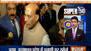 Super 50 : NonStop News | February 22, 2019 - INDIATV