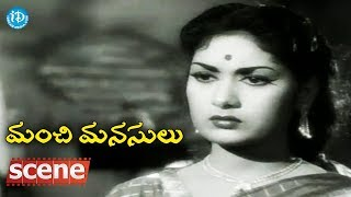 #Mahanati Savitri Manchi Manasulu Scenes - ANR Promises To Do Jaya's Marriage || ANR, Savitri - IDREAMMOVIES