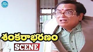 Sankarabharanam Movie Scenes - Rallapalli Comedy || J.V. Somayajulu - IDREAMMOVIES