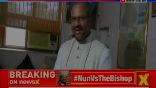 Kerala Nun Row: Bishop Franco likely to get arrested, as per sources - NEWSXLIVE