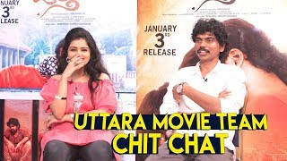 Uttara Movie Team Funny Chit Chat || | Sreeram | Karronya || Uttara Interview || Ig telugu - IGTELUGU