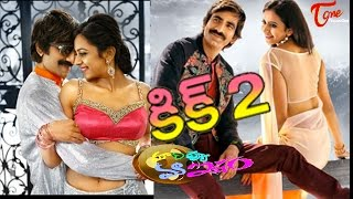 Kick 2 Movie Review | Maa Review Maa Istam