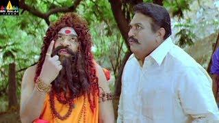 Madatha Kaaja Movie Scenes | Ali Comedy with JP | Latest Telugu Scenes | Sri Balaji Video - SRIBALAJIMOVIES