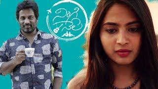 Ningi Nela ll Telugu Independent Film ll Directed by Prasanna Kumar Nani - YOUTUBE