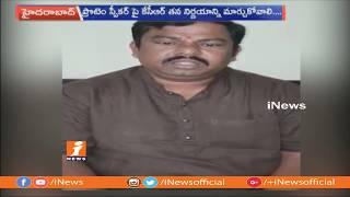 Raja Singh Warns To TRS Govt On Mumtaz Khan Appointed As Pro Tem Speaker | iNews - INEWS