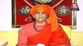 क्या पीएम मोदी को ललकार रहे हैं संत ? #DangalAajtak - AAJTAKTV