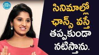 సినిమాల్లో ఛాన్స్ వస్తే తప్పకుండా నటిస్తాను - TV Artist Meghana || Soap Stars With Anitha - IDREAMMOVIES