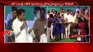 KCR Attends Eco Friendly Ganesh Awareness Program at Shilpa Kala Vedika || Hyderabad || NTV - NTVTELUGUHD
