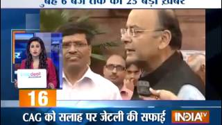India TV News: 5 minute 25 khabrein | October 31, 2014 | 6AM - INDIATV