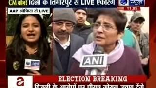 BJP was on the verge of drowning, Kiran Bedi has ensured the needful, says Arvind Kejriwal - ITVNEWSINDIA