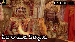 సీతారాముల కళ్యాణం | Vishnu Puranam Episode 88 | Sri Balaji Video - SRIBALAJIMOVIES