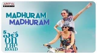 Madhuram Madhuram | Sita On The Road Songs | Kalpika Ganesh, Gayatri Gupta,Khatera Hakimi - ADITYAMUSIC