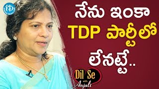 I Am No More With TDP Party - LN Makineedi Seshu Kumari || Dil Se With Anjali - IDREAMMOVIES