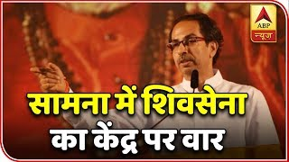 Shiv Sena attacks centre on infiltration of Chinese soldiers - ABPNEWSTV