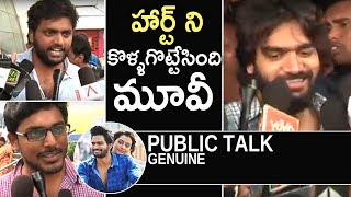 RX100 Movie Genuine Public Talk | Kartikeya | Payal Rajput | TFPC - TFPC