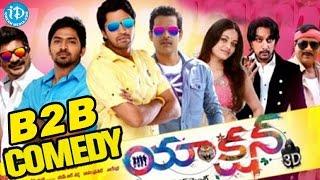Action 3D B2B Superb Comedy Scenes || Allari Naresh, Shaam, Vaibhav, Raju Sundaram - IDREAMMOVIES