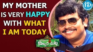My Mother Is Very Happy With What I Am Today - Sampoornesh Babu || Talking Movies with iDream - IDREAMMOVIES