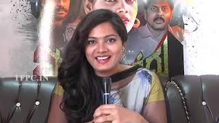 Pranam Khareedu Movie Press Meet | TFPC - TFPC