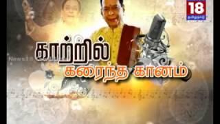 Veteran musician M Balamuralikrishna passed away
