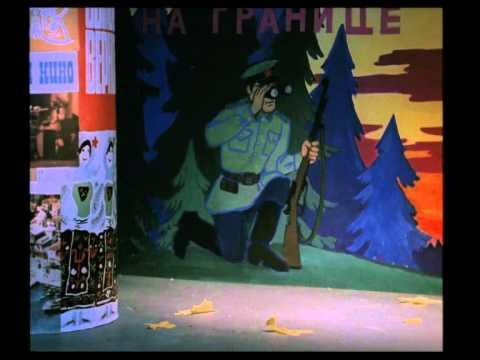 Кадр из мультфильма «Мой друг Мартын»