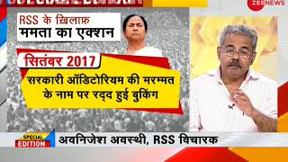 Taal Thok Ke: Why are educational institutions being divided on communal ground? - ZEENEWS