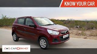 Know Your Alto K10 | Review of Features | CarDekho.com