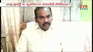 Minister Prathipati Pulla Rao Fires on YS Jagan and Modi | CVR News - CVRNEWSOFFICIAL