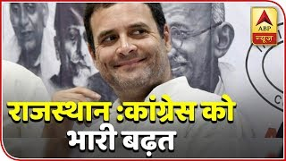ABP Exit Poll: Congress tipped to win in Central Rajasthan with 20 seats - ABPNEWSTV