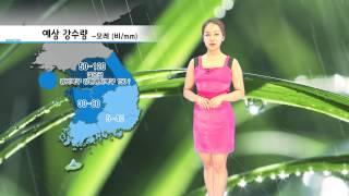 날씨속보 07월 23일 21시 발표