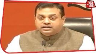 Congress मुक्त भारत या Congress युक्त भारत ? - AAJTAKTV