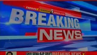 Shiv Sena-BJP Drift: Uddhav Thackeray not invited for PM's function - NEWSXLIVE