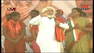 Gaddar Speech at Prajakutami Public Meeting in  Mancherial | Election Campaign | CVR News - CVRNEWSOFFICIAL