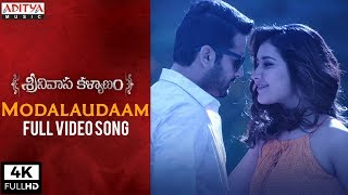 Modalaudaam Full Video Song | Srinivasa Kalyanam Video Songs | Nithiin, Raashi Khanna - ADITYAMUSIC