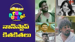BEST OF FUN BUCKET | Funny Compilation Vol #40 | Back to Back Comedy Punches | TeluguOne - TELUGUONE