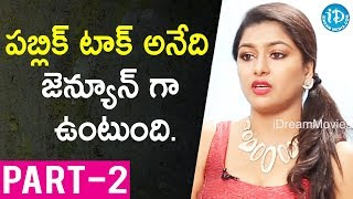 Sekharam Gari Abbayi Team Vinnu Maddipati & Sai Akshatha Interview Part #2 || Talking Movies - IDREAMMOVIES