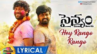2018 Telugu Songs   Hey Rango Rango Full Song Lyrical   Sainyam Movie Songs   Dhanunjay  Mango Music - MANGOMUSIC