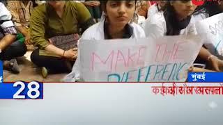 Mumbai's hospital doctors on strike over thrashing of JJ Hospital doctors - ZEENEWS